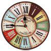 Silent Round Wooden Wall Clock - COLORMIX