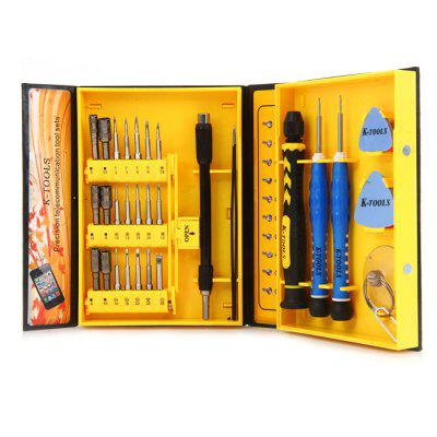 30 in 1 Screwdriver Set