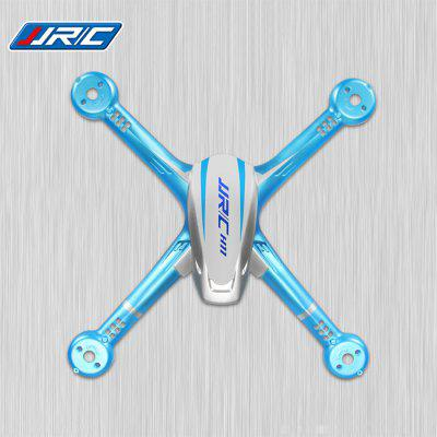 Extra Spare Upper Body Shell for JJRC H11C Remote Control Quadcopter