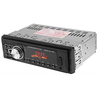 2038 Car Audio Stereo FM SD MP3 Player