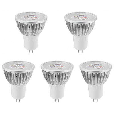 GU5.3 9W White LED Spotlight Bulb