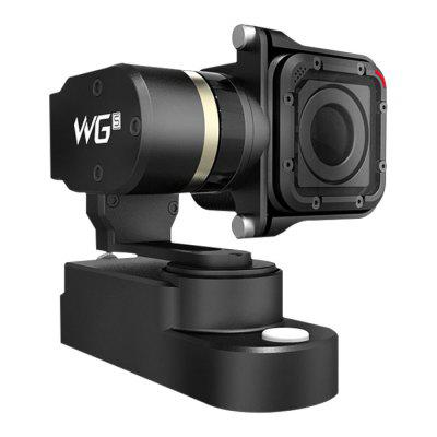 Feiyu WGS Wearable Gimbal for GoPro Hero 4 Session