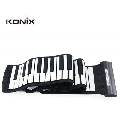 Konix MD88S Flexible 88 Key Piano Keyboard