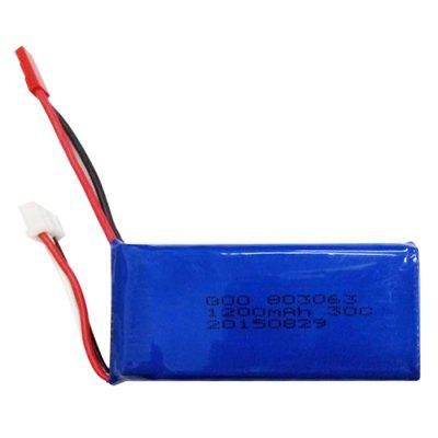 Spare 7.4V 1200mAh Lipo Battery Accessory for RC Quadcopter