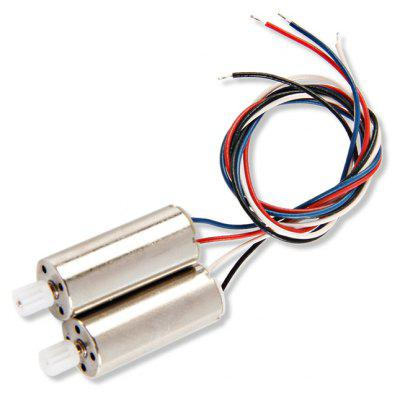 2Pcs Extra Spare Motor for JXD 509G 509W 510W 510G Remote Control Quadcopter