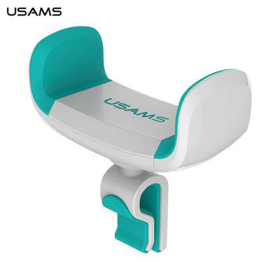USAMS Portable Car Air Vents Phone Stand Holder