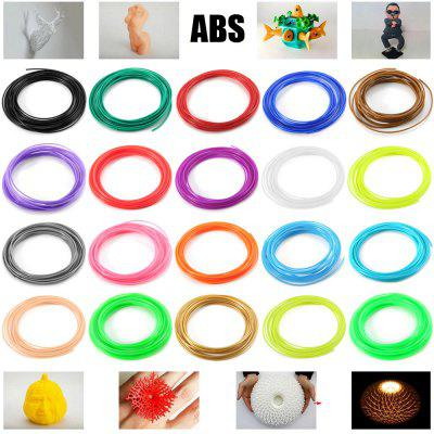 20PCS 5m 1.75mm Sunlu ABS 3D Printer Filament