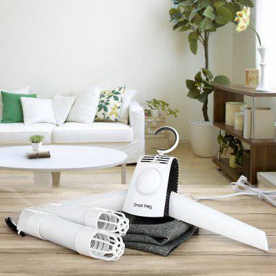 Smart Frog Electric Clothes Dryer Hanger