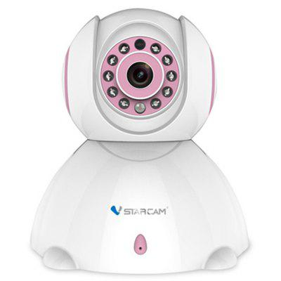 Vstarcam C7842WIP Surveillance Security Wireless IP Camera