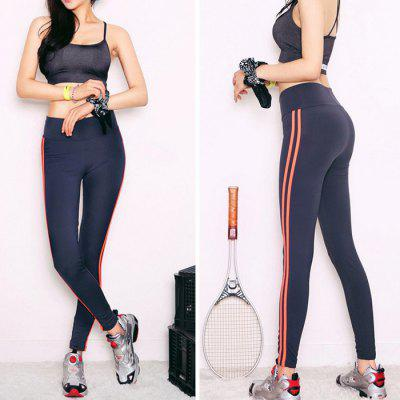 Female Yoga Pants + Reflective Stripes