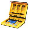 30 in 1 Screwdriver Set deal