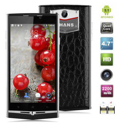 UHANS U100 Android 5.1 MT6735P Quad Cores 1.0GHz 4.7\'\' Multi-touch screen HD 1280*720 pixels RAM 2GB + ROM 16GB 13M (B camera) & 5M (F camera) 2200mAh GSM 850/900/1800/1900MHz  WCDMA 900/2100/1900MH
