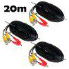 20M CCTV DVR Camera Recorder Video DC Power Security Surveillance BNC Cable - BLACK