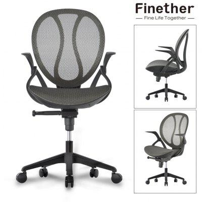 (IT MCB088 GREY) Finether Mid-Back Swivel Mesh Office Chair, Executive Computer Chair with Synchro-Tilt with 3-Position Locking and Adjustable Armrests, 140 Kg Capacity, Grey