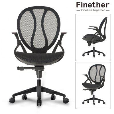 (IT MCB088 BLACK) Finether Mid-Back Swivel Mesh Office Chair, Executive Computer Chair with Synchro-Tilt with 3-Position Locking and Adjustable Armrests, 140 Kg Capacity, Black