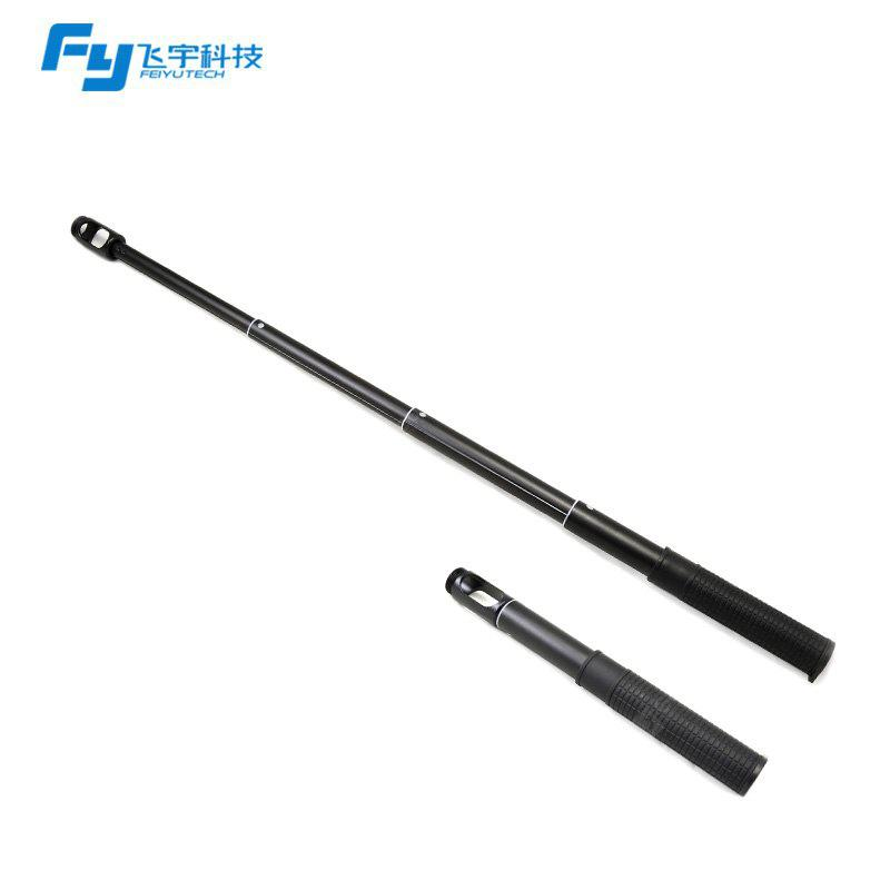 Feiyu G4 Ultra Handheld Carbon Fiber Gimbal Extension Bar
