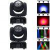 Floureon® 50W Cree LED Moving Head Double Face Led Beam/Wash Stage Light,4 in1 RGBW,DMX512,15/21CH For Indoor Club,Disco Party Show, DJ, KTV, Sound Active, AU.