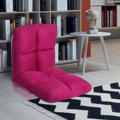 Floor Chair) LANGRIA 6-Position Adjustable Faux Suede Upholstered ...