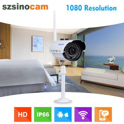Szsinocam 1080P ONVIF WLAN Security CCTV coupons