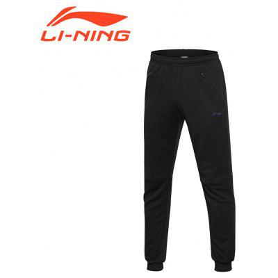 Li-Ning Men\\\'s Running Pants AT DRY Comfort LiNing Sports Knit Trousers