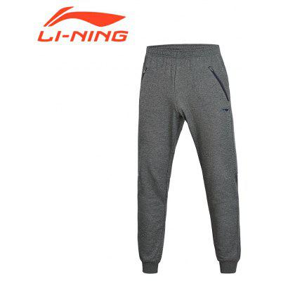 Li-Ning Men\\\\\\\\\\\\\\\'s Running Pants AT DRY Comfort LiNing Sports Knit Trousers