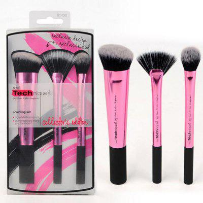 Stylish 3 Pcs Aluminum Tube Fiber Facial Makeup Brushes Set