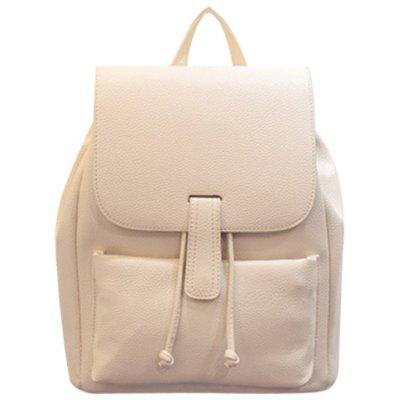 Stylish PU Leather and Solid Colour Design Backpack For Women