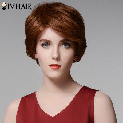 Short Capless Shaggy Wavy Side Bang Human Hair Wig