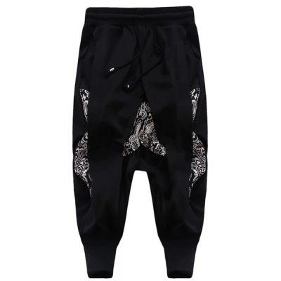 Loose Fit Printing Harem Cropped Pants For Men