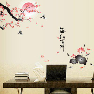 Buy Chic Water Lily Landscape Pattern Wall Sticker For Bedroom Livingroom Decoration COLORMIX for $8.07 in GearBest store