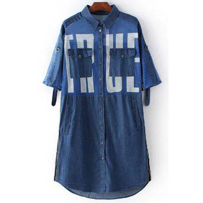 Cute Shirt Collar 3/4 Sleeve Letter Print Mesh Shirt Dress For Women