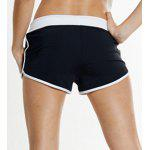 Active Style Elastic Waist Patchwork Sport Shorts For Women deal
