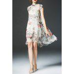 High Low Floral Cheongsam Dress deal