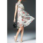 best High Low Floral Cheongsam Dress