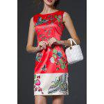 Jacquard Sheath Floral Dress deal