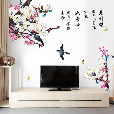 Buy COLORMIX Elegant Chinese Style Classical Poetry and Flowers Pattern DIY Wall Sticker for $6.94 in GearBest store
