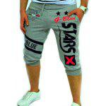 Graphic and Star Printed Lace-Up Jogger Shorts - LIGHT GRAY
