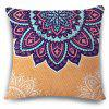 Traditional Ethnic Flower Design Linen Square Shape Pillowcase - YELLOW + PURPLE