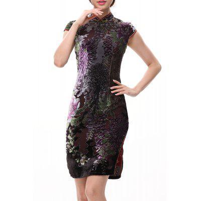 Slit Print Sheath Qipao