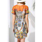 Round Neck Printed Dress - COLORMIX