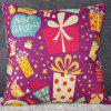 Cute Home Decor Festival Colorful Gift Combination Pattern Pillow Case - COLORFUL