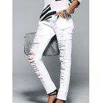 Button Fly Ripped Design Women's Skinny Jeans - WHITE