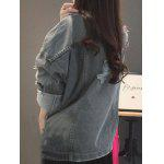 Denim Boyfriend Jacket - GRAY