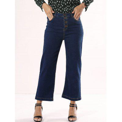 Trendy High Waist Buttoned Pocket Design Women's Jeans