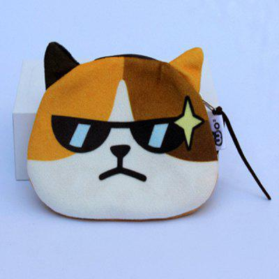 Creative Animal Face Character Coin Purse
