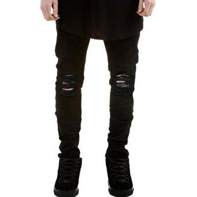 Zipper Fly Frayed Ripped Jeans