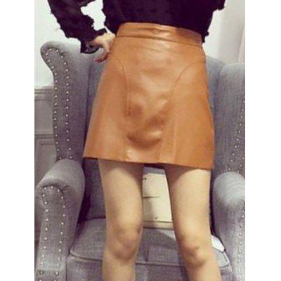 Slimming PU Leather Skirt