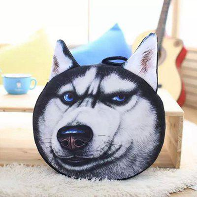 Husky Shape Soft Plush Sofa Cushion