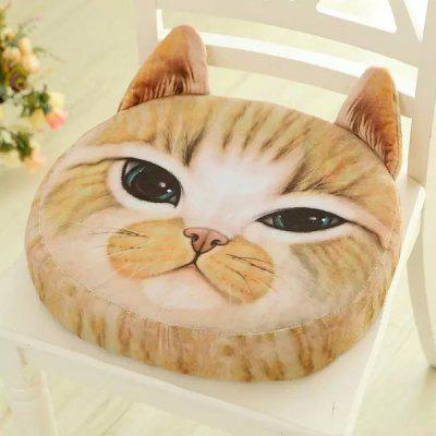 3D Detachable Sponge Padding Nekolus Shape Short Plush Sofa Cushion
