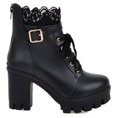 Lace Buckle Lace Up Platform Ankle Boots